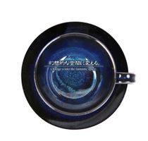 湖鏡シリーズ ワンランク上のコーヒーカップ[ko-coffeecup]