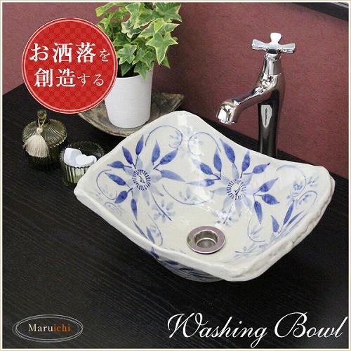 テッセン絵角型手洗い鉢【小型サイズ】信楽焼き手洗器!陶器の手水鉢[tr-2060]