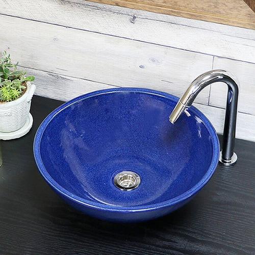 ナマコ色手洗い鉢【小型サイズ】 信楽焼き手洗器 陶器の手水鉢 [tr-2208]