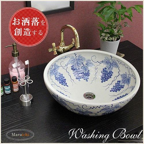 ぶどう絵手洗い鉢【中型サイズ】信楽焼き手洗器!陶器の手水鉢[tr-3076]