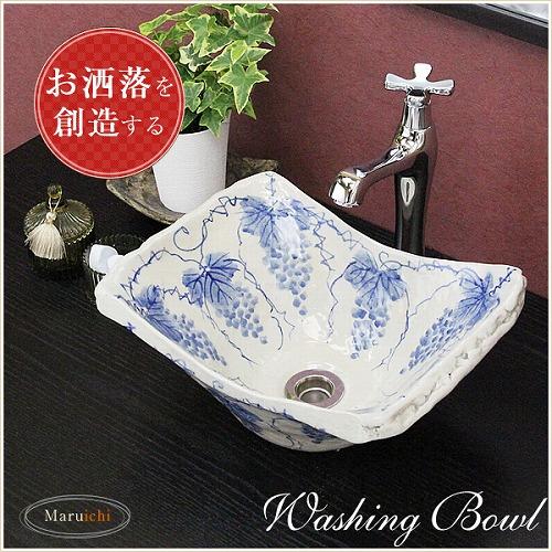 ぶどう絵角型手洗い鉢【小型サイズ】信楽焼き手洗器!陶器の手水鉢[tr-2062]