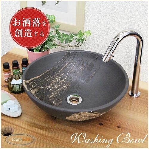 黒マットハケメ手洗い鉢【小型サイズ】信楽焼き手洗器!陶器の手水鉢[tr-2196]