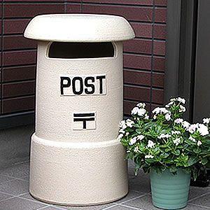 ポスト 信楽焼きインテリア 陶製レトロ白ポスト(小) 【文字入れ出来ます】[po-0002]