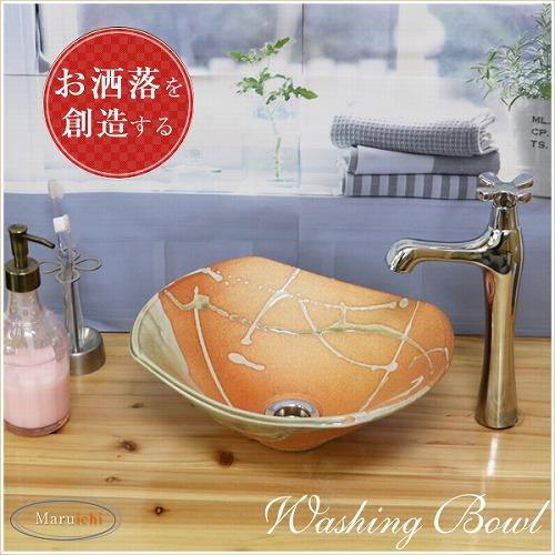 あかつき長角ソリ型(ミニ)手洗い鉢【ミニサイズ】信楽焼き手洗器!陶器の手水鉢[tr-1171]