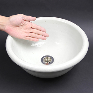 手ひねり白手洗い鉢【小型サイズ】信楽焼き手洗器!陶器の手水鉢[tr-2085]