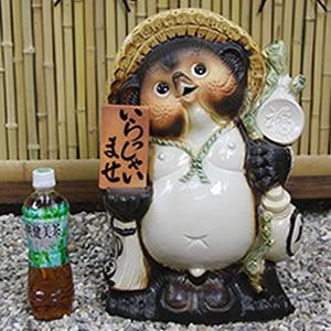 ◆名前入れ出来ます◆信楽焼きたぬき 13号表札狸 陶器タヌキ[ta-0097]