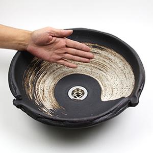 黒ハケメ破れ手洗い鉢【小型サイズ】信楽焼き手洗器!陶器の手水鉢[tr-2217]