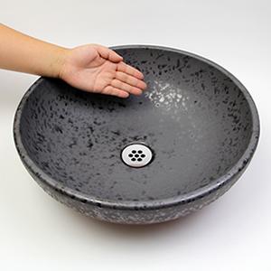 黒ぼかし手洗い鉢【中型サイズ】信楽焼き手洗器!陶器の手水鉢[tr-3103]