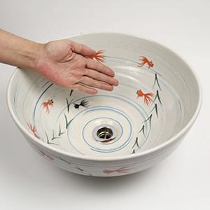 手描き金魚絵手洗い鉢【中型サイズ】信楽焼き手洗器!陶器の手水鉢[tr-3176]