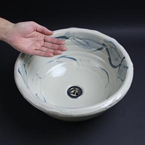 ツタ絵手洗い鉢【中型サイズ】信楽焼き手洗器!陶器の手水鉢[tr-3012]