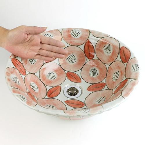 牡丹絵波口手洗い鉢【小型サイズ】信楽焼き手洗器!陶器の手水鉢[tr-2248]