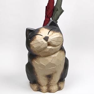 信楽焼きかさたて 黒猫傘立て 陶器[kt-0251]