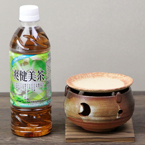火色灰吹茶香炉 信楽焼き茶香炉[ty-0011]