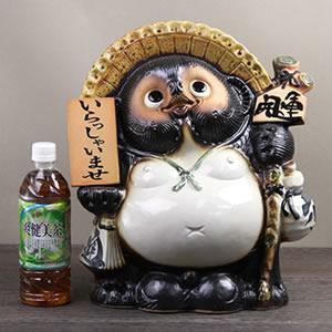信楽焼きたぬき 11号表札狸 陶器タヌキ[ta-0233]