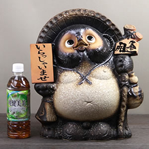 信楽焼きたぬき 11号古信楽風表札狸 陶器タヌキ[ta-0234]