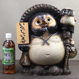 信楽焼きたぬき 11号古信楽風ふくろう持ち表札狸 陶器タヌキ[ta-0236]