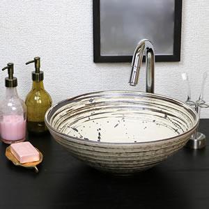 ハケメしずく(中型)手洗い鉢【中型サイズ】信楽焼き手洗器!陶器の手水鉢[tr-3220]