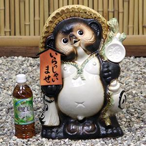 ◆名前入れ出来ます◆信楽焼きたぬき 13号表札持ち狸 陶器タヌキ[ta-0249]