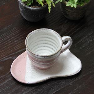 信楽焼コーヒーカップ!潮騒(ピンク)コーヒー碗皿![w907-06]
