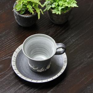 信楽焼コーヒーカップ!樹氷コーヒー碗皿![w908-05]