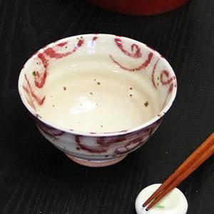 信楽焼き飯碗!水面唐草(赤)めし碗!土のぬくもりあるご飯茶わんです。[w909-08]