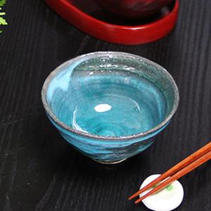 信楽焼き飯碗!蒼天めし碗!土のぬくもりあるご飯茶わんです。[w912-13]