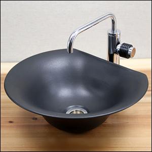 黒マット半円型手洗い鉢【小型サイズ】信楽焼き手洗器!陶器の手水鉢[tr-2082]