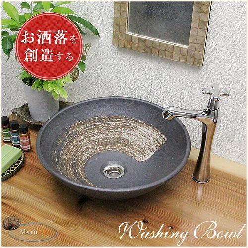 黒ハケメ手洗い鉢【小型サイズ】信楽焼き手洗器!陶器の手水鉢[tr-2201]