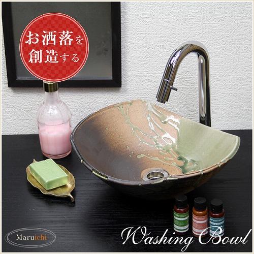 古信楽長角ソリ型(小型)手洗い鉢【小型サイズ】信楽焼き手洗器!陶器の手水鉢[tr-2239]