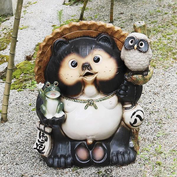 信楽焼 狸 信楽焼たぬき 起物のタヌキ 陶器タヌキ たぬき置物 やきもの しがらきやき 焼き物 狸 タヌキ 信楽 ふくろう 蛙 かえる
