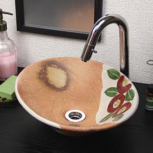 椿絵火色小判型手洗い鉢【小型サイズ】信楽焼き手洗器!陶器の手水鉢[tr-2242]