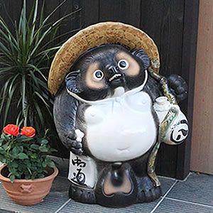 信楽焼きたぬき 20号福ひねり狸 陶器タヌキ[ta-0211]