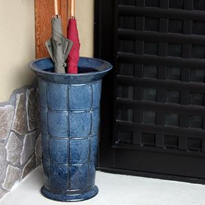 信楽焼きかさたて ナマコ格子傘立て 陶器[kt-0169]