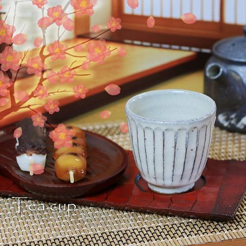 信楽焼 かまくら湯呑み 湯のみ 茶器 w914-19