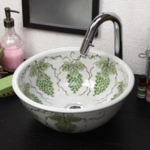 マスカット絵手洗い鉢【小型サイズ】信楽焼き手洗器!陶器の手水鉢[tr-2245]