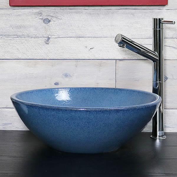 青磁手洗い鉢【小型サイズ】 信楽焼き手洗器 陶器の手水鉢 洗面ボウル [tr-2282]