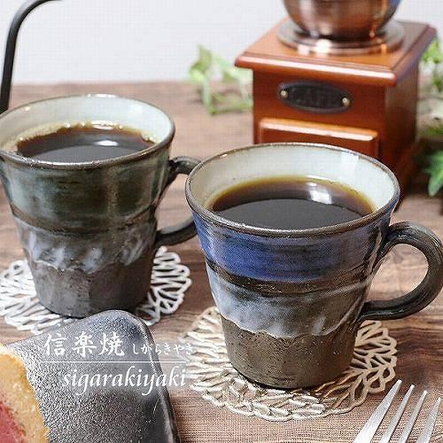 青空・夕暮れ ペアマグカップ 2客セット