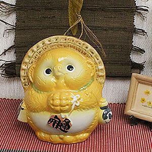 信楽焼きたぬき 5号お願い狸(黄) 陶器タヌキ[ta-0187]