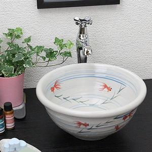 手描き金魚絵手洗い鉢【ミニサイズ】信楽焼き手洗器!陶器の手水鉢[tr-1029]