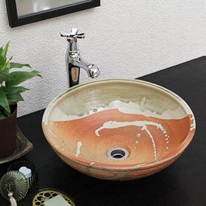 あかつき手ひねり手洗い鉢【小型サイズ】信楽焼き手洗器!陶器の手水鉢[tr-2027]