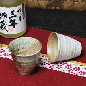 信楽焼き焼酎サーバー 狸福俵 陶器サーバー[ss-0109]