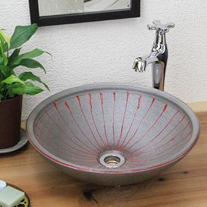 いぶし赤ライン手洗い鉢【小型サイズ】信楽焼き手洗器!陶器の手水鉢[tr-2089]