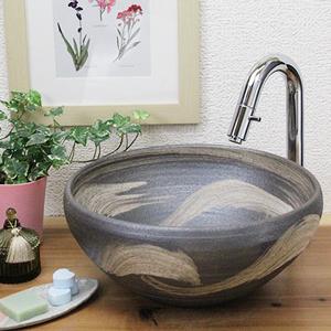 イブシ刷毛目手洗い鉢【小型サイズ】信楽焼き手洗器!陶器の手水鉢[tr-2119]