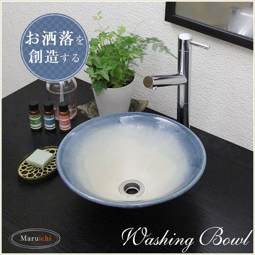 青磁流しソリ型手洗い鉢【小型サイズ】信楽焼き手洗器!陶器の手水鉢[tr-2094]