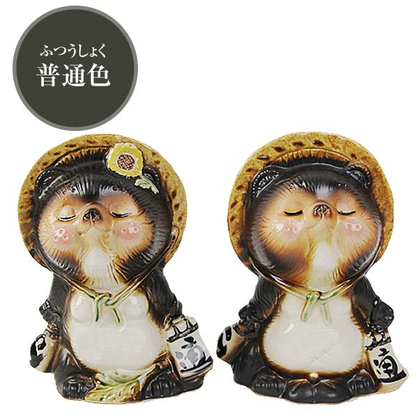 信楽焼きたぬき キス狸ペア 陶器タヌキ[ta-0220]