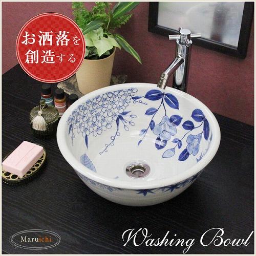 四季絵ボール型手洗い鉢【小型サイズ】信楽焼き手洗器!陶器の手水鉢[tr-2218]