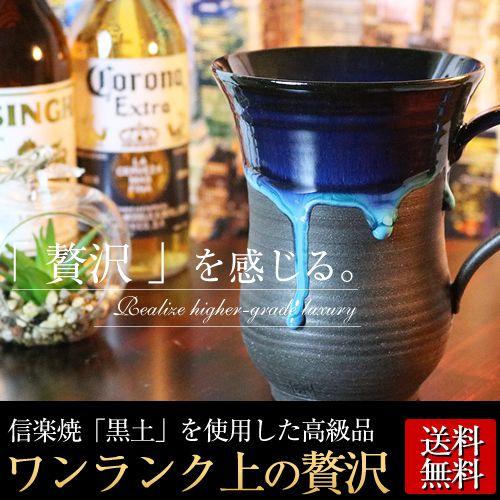 湖鏡シリーズ ワンランク上のビアカップ[ko-beercup]
