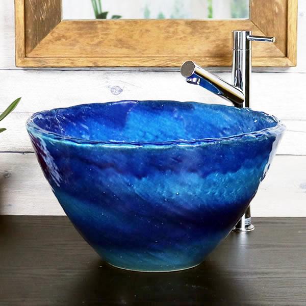 藍の色 深型 手洗い鉢【小型サイズ】 信楽焼き手洗器 陶器の手水鉢 陶器 丸型 青色 [tr-2260]