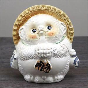 信楽焼きたぬき 5号お願い狸(白) 陶器タヌキ[ta-0209]
