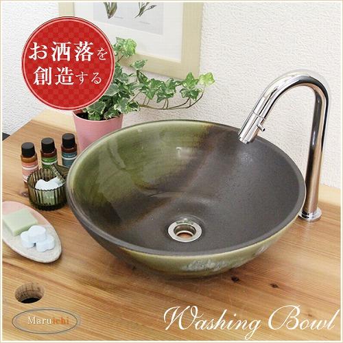 ビードロ窯変手洗い鉢【小型サイズ】信楽焼き手洗器!陶器の手水鉢[tr-2199]